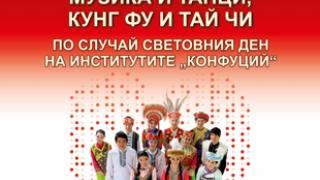 Китайци ще пеят и български фолклор
