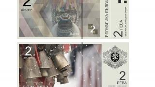 Българин направи футуристичен редизайн на лева