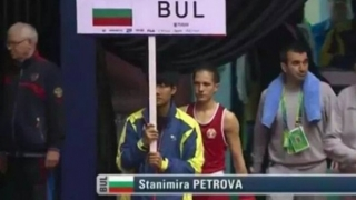 Българка спечели златото на Световното по бокс