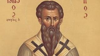 Днес е Васильовден. Кой е св. Василий?