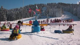 Безплатно ски обучение за Световния ден на снега