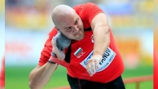 Тласкач на гюле стана Атлет №1 на България