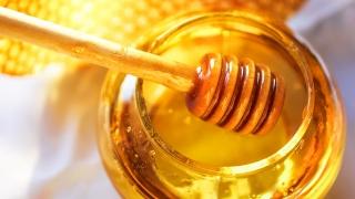 Днес Валентините празнуват с питка с мед