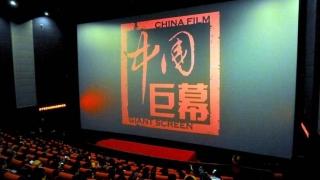 Прожектират 6 китайски филма във Варна безплатно