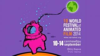 Варна се потапя в анимация