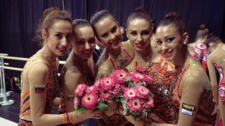 Българските гимнастички с трети медал в Москва