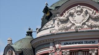 Варненският театър раздава смартфон и телевизор за зрители