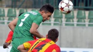 Лудогорец победи с 1:0 Левски и отново е първи в класирането