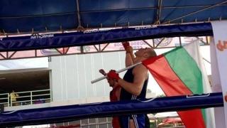 Шуменският състезател Християн Тотев е новият световен шампион по муай тай