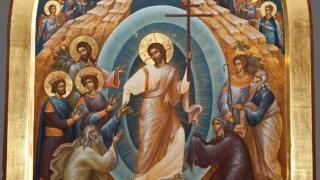 Страстната седмица започва във Варна с Великденска иконопис
