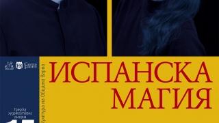 Испанска магия на Европейския музикален фестивал