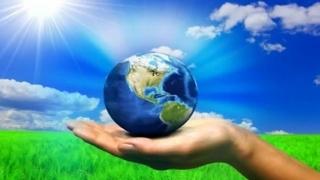 Днес е Международният ден на Земята