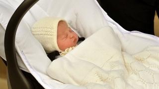 Шарлът Елизабет Даяна е името на новата британска принцеса