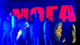 """""""ВЯРА509"""" за последен път във Варна този петък"""
