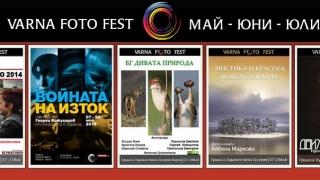Фотографски шедьоври, запечатали дивата природа показва Варна Фото Фест
