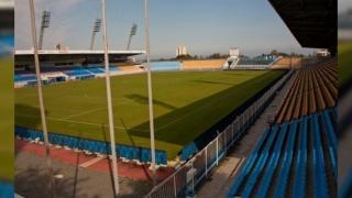 Финалът за Купата ще е на 30 май в Бургас