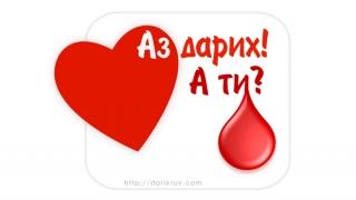Варненец е рекордьор кръводарител, дарил е 160 пъти