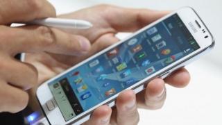 Сканиращ ириса смартфон вещае края на паролите