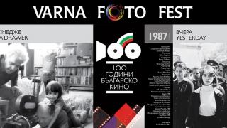 """Варна Фото Фест представя """"100 години българско кино"""""""