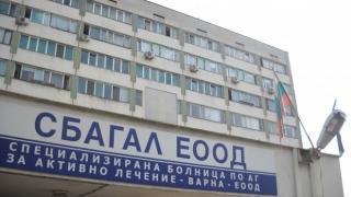 Четири поредни съботи безплатни прегледи в АГ-болницата на Варна