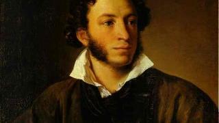 Днес е денят на руския език и 216 години от рождението на Пушкин