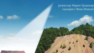 """""""Зона към небето"""" –  как съжителстват уранов рудник и манастир"""