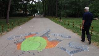 3D дупка е най-новата атракция в Морската градина на Варна