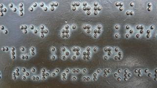 Български таблет за незрящи с отличие в Париж