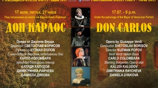 "Звезден ""Дон Карлос"" на варненска сцена на 17 юли"