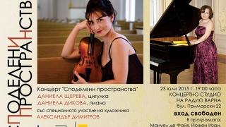 """Пиано, цигулка и живопис се срещат в галерия """"Ларго"""""""