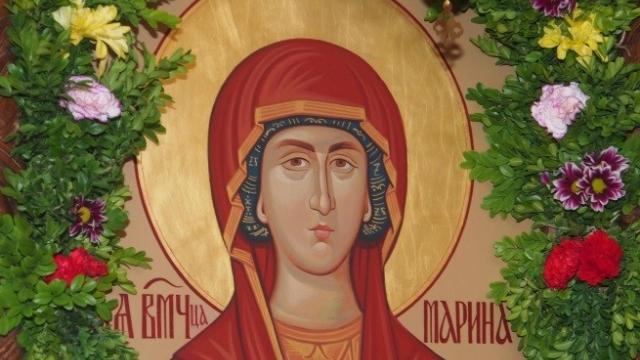 Почитаме покровителката на водите Света Марина