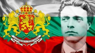 Навършват се 178 години от рождението на Левски