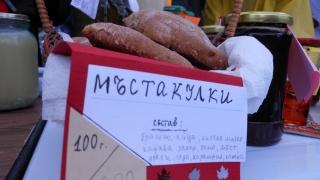 ЕкоФест в центъра на България и на края на света