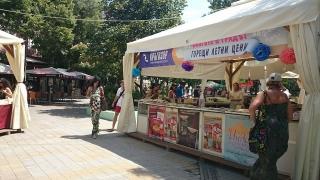 Море от книги през август се лее във Варна