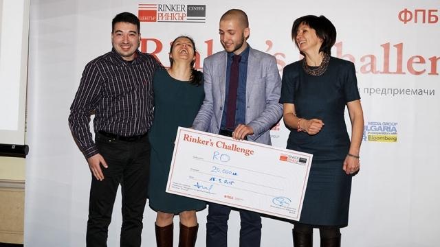 Фондация дава по 20 000 лв. на стартиращи предприемачи