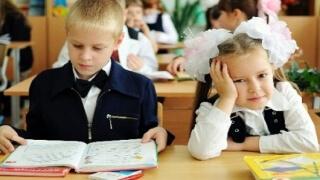 В Бургас отваря врати руско училище