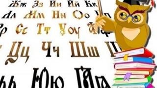 Официалният език в училище е българският