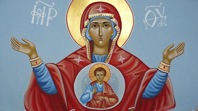 На Малка Богородица празнуваме рождението на Божията майка