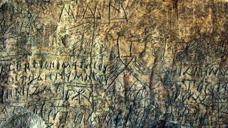 Дали първата каменна библиотека лежи под земята до с. Равна?
