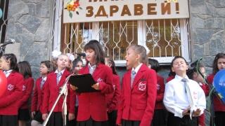 Попътен вятър, български ученици!