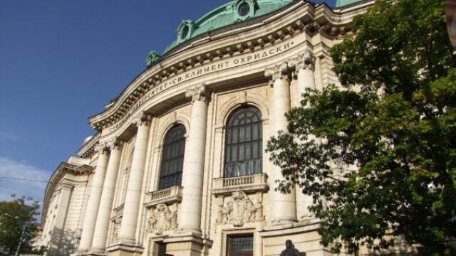 Софийският в топ 800 на най-добрите университети в света