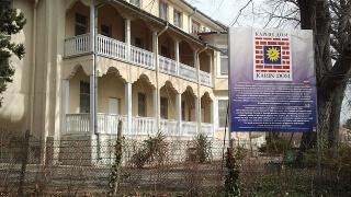Благотворителен тридневен фестивал започва в Карин дом във Варна