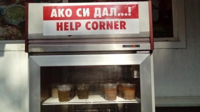 """Множат се хладилниците на """"Ако си дал..."""" в страната"""