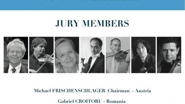 """Конкурсът за цигулари на Марио Хосен с вход """"свободен"""""""