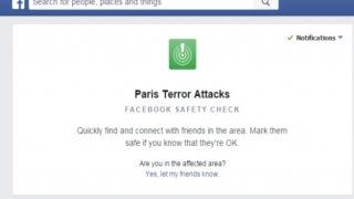 """""""Фейсбук"""": Вижте как са приятелите ви в Париж"""