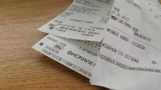 Теглят първия късметлия на данъчната лотария на 20 декември