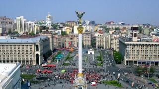 Киев, Букурещ и София са най-евтините градове за туристите в Европа