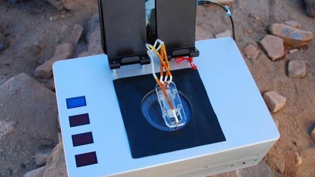 НАСА ще засича извънземни с химически лаптоп