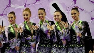 София приема световната художествена гимнастика през 2018-а