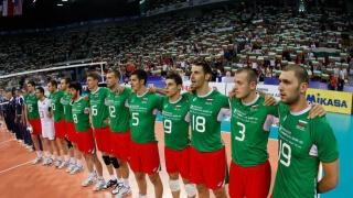 България ще е световна волейболна столица през 2018 г.